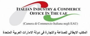Italian Industry.arabo